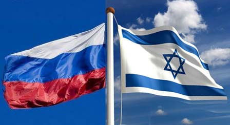 Russian-Israel-Flag
