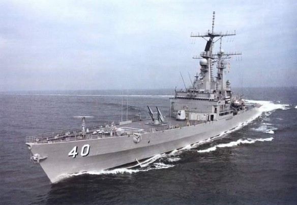 USS Mississippi CGN 40