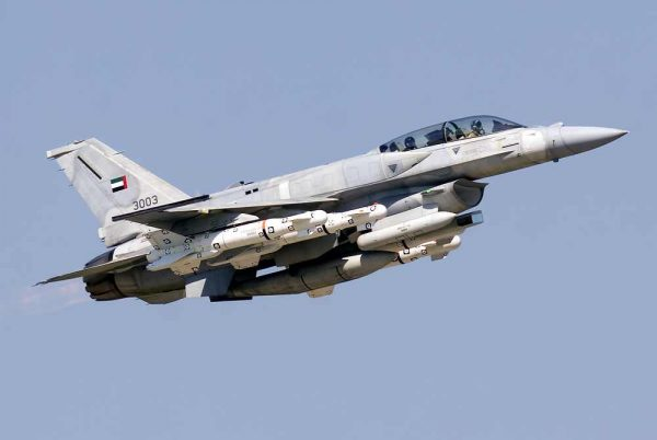 Block60_UAE_forras_f-16(.net)