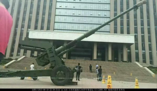 china_125mm_cannon_01