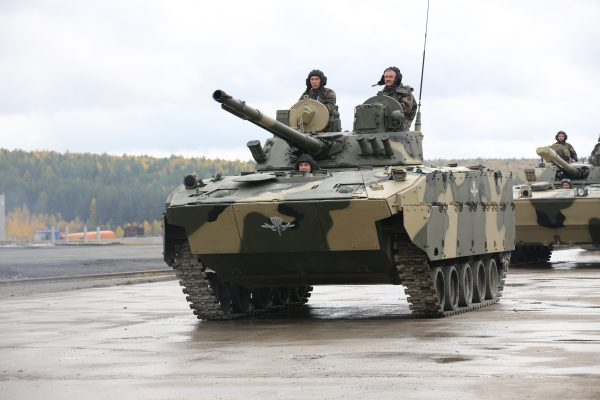BMD-4M | Forrás: commons.wikimedia.org